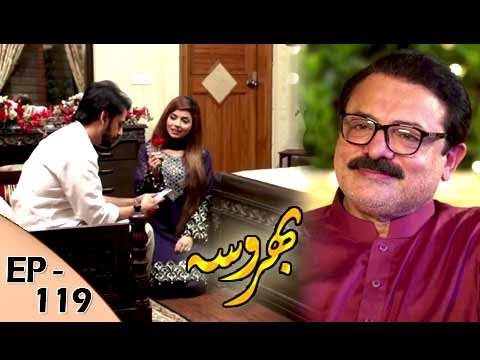Bharosa - Episode 119 - 26th October 2017 - ARY Digital Drama