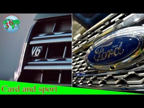 Ford-Volkswagen Alliance confirmed - Blog news