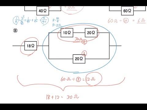理科②電流「1/Rを使わない全抵抗の求め方」