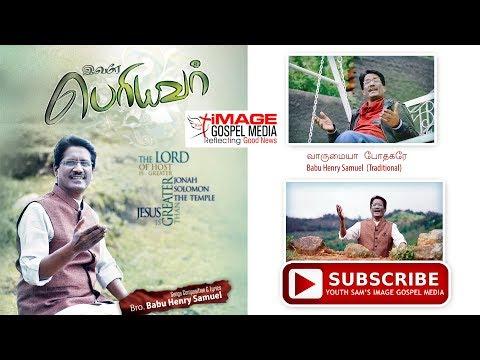 Varumayya || New Tamil Christian Traditional Song || Ivare Periyavar  || Babu Henry Samuel || IGM