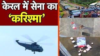 भारतीय सेना, जिंदाबाद, जिंदाबाद, जिंदाबाद | Bharat Tak