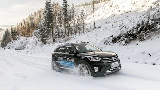 По снегу и бездорожью Hyundai Creta длительный тест Автопанорамы
