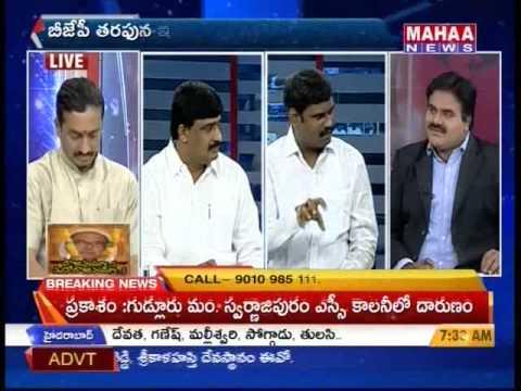 News and Views || Debate on Ramanaidu film history -Mahaanews