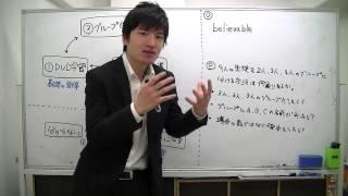 個別指導&グループ学習コース