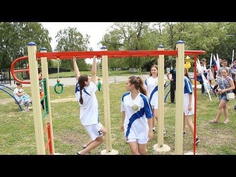 Открытие спортивных площадок в школе 4 и 40