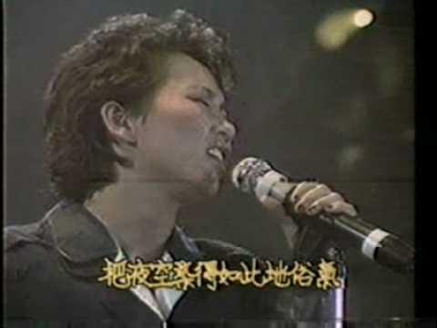 蘇芮 一樣的月光(1984台北演唱會)