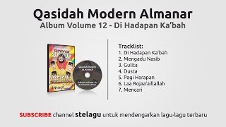 Gambar cover Qasidah Modern Almanar Album Volume 12 Dihadapan Ka'bah - MP3 Almanar