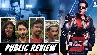 RACE 3 PUBLIC REVIEW | Honest Reaction | Best Comments | Hit Or Flop | Salman Khan
