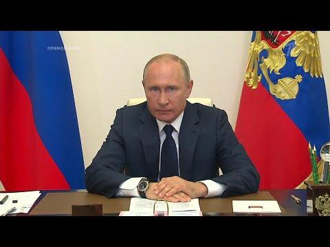 Владимир Путин: с 12 мая завершается период нерабочих дней в РФ.
