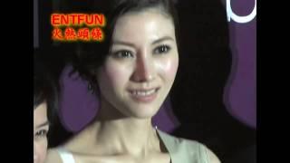 20100324李嘉欣《sportmax名車配美人活動》_s.mp4 Thumbnail