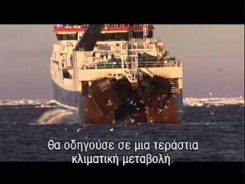 ΑΠΟΣΤΟΛΗ ΣΤΗΝ ΑΡΚΤΙΚΗ επεισοδιο 2 ARCTIC MISSION