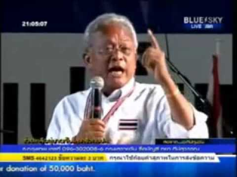 Suthep Thaugsuban : Fri  21 Feb 2014