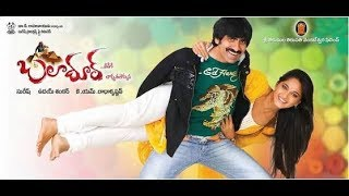 South Indian Hindi Action Movie 2018  Ravi Teja, Anushka Shetty   New Hindi Movies HIGH