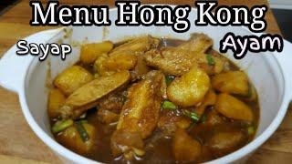 nikmatulrosidah#resep Masakan Hongkong rata rata simple Dan mudah.