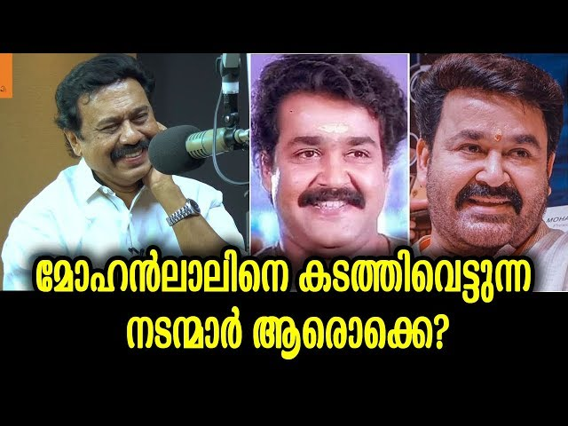 ഇതല്ലേ സത്യം? മോഹൻലാലിനെപ്പറ്റി തുറന്നടിച്ച് വിനയൻ | Mohanlal & Vinayan - Malayalam Cinema