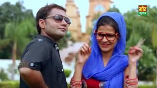 Haryanvi Bhole Song || Gora Ki Marod || Sonu Soni & Sonu Sharma || Mor Bhagti Bhajan