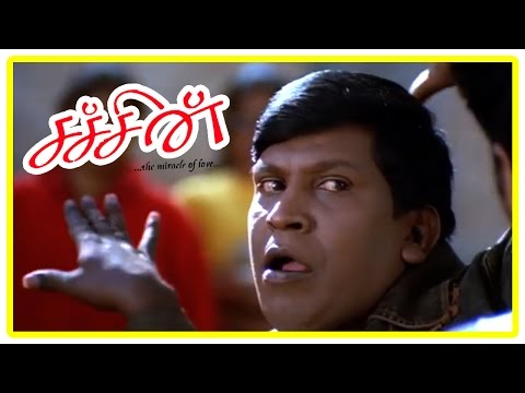 Sachein - Vadivelu Dances For Appadi Podu Song