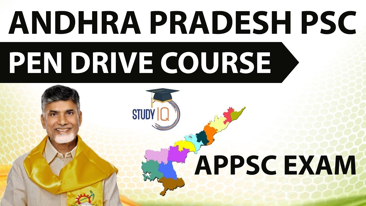 Andhra Pradesh PSC - APPSC exam pen drive course launched by Study