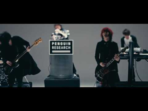 PENGUIN RESEARCH 『敗者復活戦自由形』Short Ver.