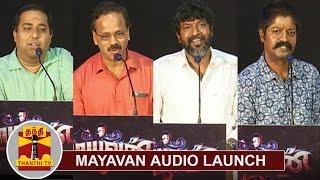 Mayavan Audio Launch | C.V. Kumar | Dhananjayan | Mime Gopi | Daniel Balaji | Thanthi Tv