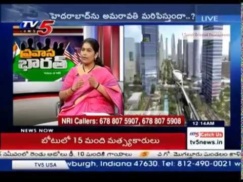 Amaravati Vs Hyderabad | Which Will Be No.1 Capital In Coming Years? | Part-2 : TV5 News