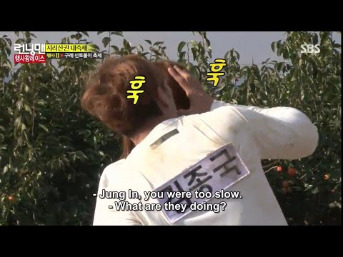 Kim Jong Kook Kisses Hong Jin Young?!