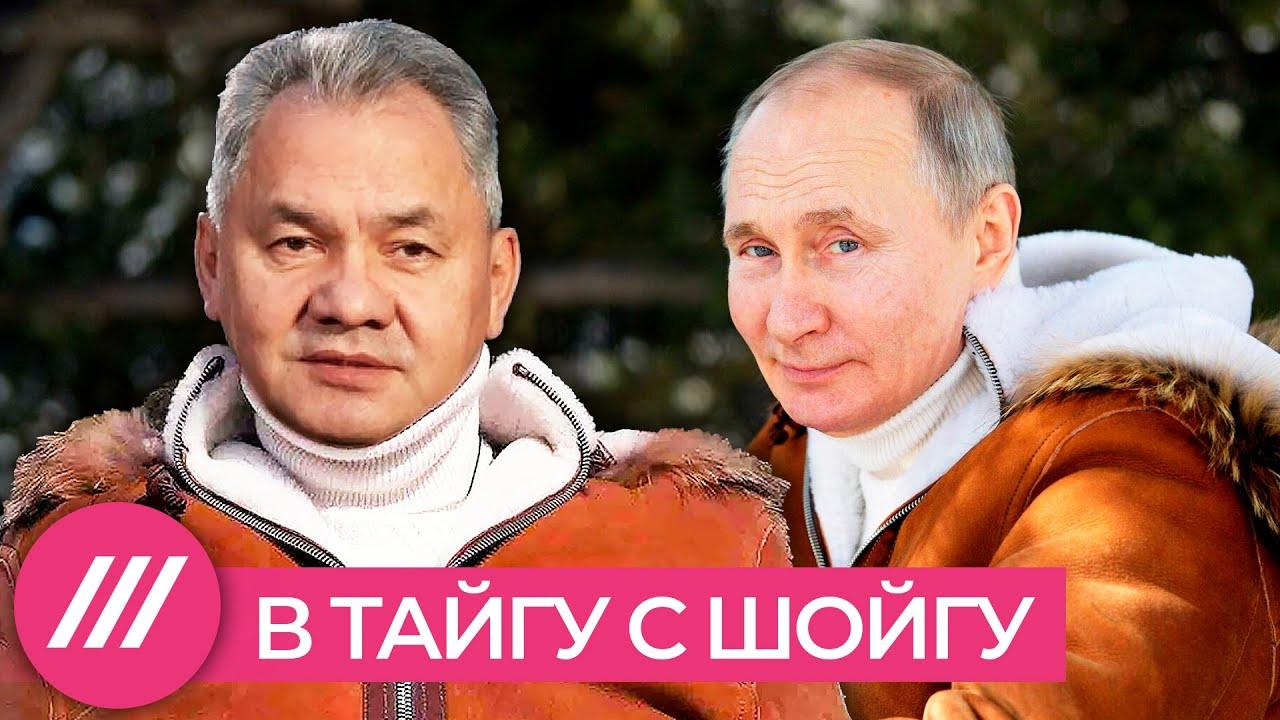 Какие секреты хранят сибирские каникулы Путина?