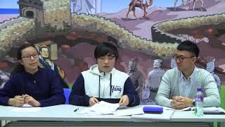Publication Date: 2018-01-02 | Video Title: 香港培道中學-浸大同學分享- 國共內戰