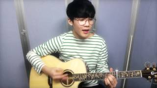 """A Great Big World - Land of opportunity """" Funny Hyunny Music """" Cover"""