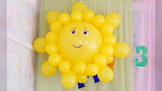 как из шаров сделать солнце