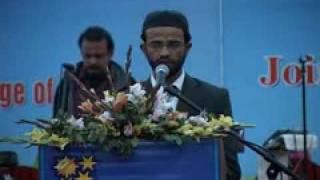 Sports Gala 2011 Tilawat Qari Muhammad Zeeshan Haider (Open Air Theatre  Islamabad)