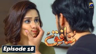 Munafiq - Episode 18 - 19th Feb 2020 - HAR PAL GEO