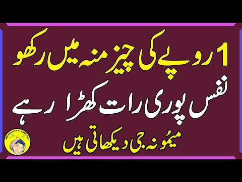 ✳️-how-to-get-fast-a-flatter-stomach-overnight-||-lose-belly-fat-fast-||-stomach-fat-||-part#4