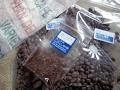しげとし珈琲でコーヒー豆を買ってみた の動画、YouTube動画。