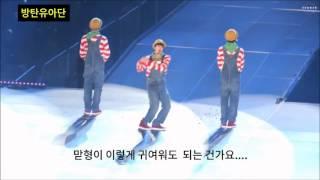 [방탄소년단/BTS]방탄유아단 vs 방탄소년단 (귀여움주의)