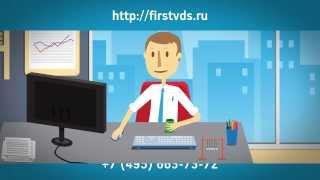 видео VPS хостинг - Обзор виртуальных серверов