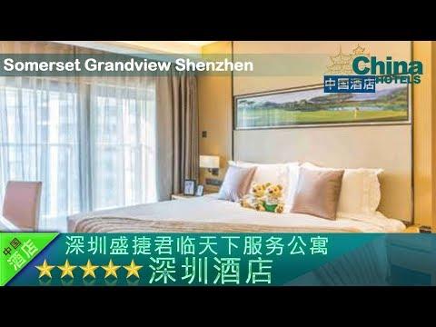 Somerset Grandview Shenzhen - Shenzhen Hotels, China