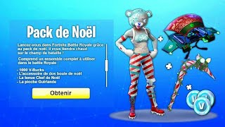 FORTNITE OFFRE A SKIN AND V-BUCKS FOR NOEL on FORTNITE Battle Royale 😱 (SAISON 7)
