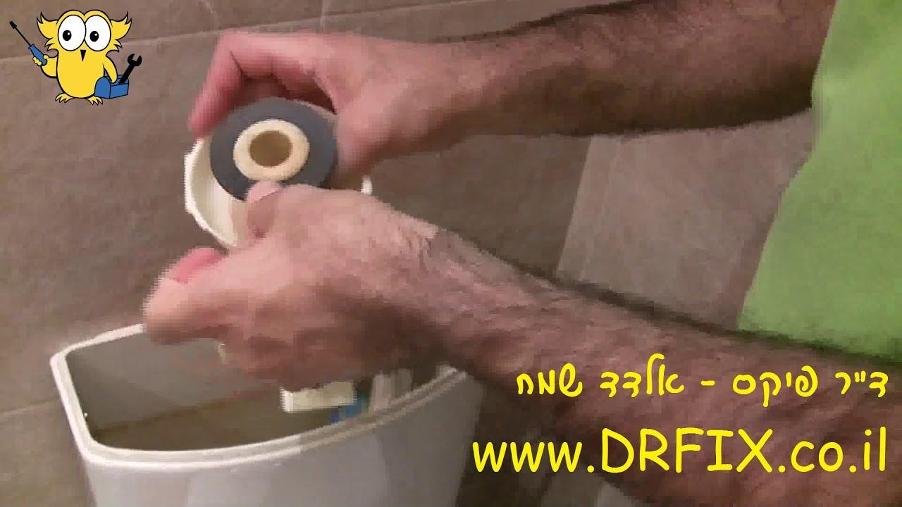 איך לתקן ניאגרה נוזלת, חלק 1 - החלפת אטם פעמון How to replace the toilet flushing device gasket\seal