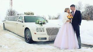 свадьба +в Липецке.Виталий и Светлана