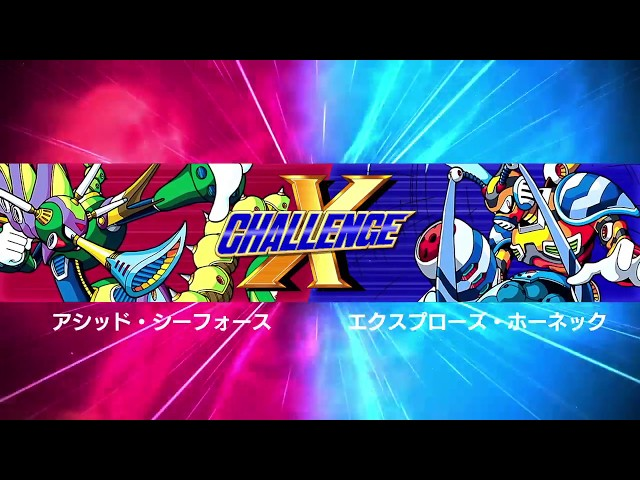 X Challenge Vol.2 Stage 5 [Hard] [NO COMMENTARY] - Mega Man X Legacy Collection 2