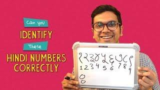 Can You Identify These Hindi Numbers Correctly?   Ft. Akshay & Kanishk   Ok Tested