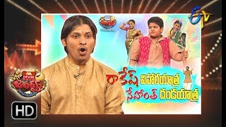 Extra Jabardasth|1st June 2018 | Full Episode | ETV Telugu