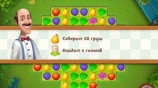 Gardenscapes ios gameplay from app store top