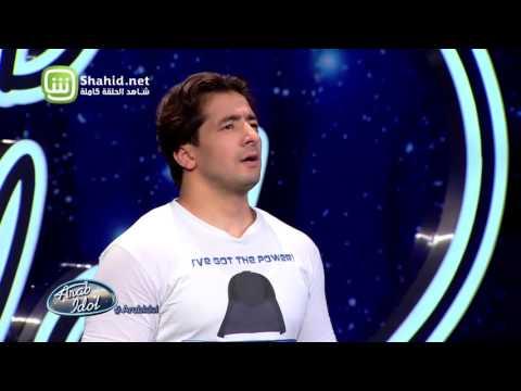 احمد الجراح - تجارب الاداء | Arab Idol