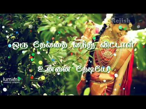 Oru devathai vanthu Vittal song/ne varuvai ena movie/Tamil whats app status