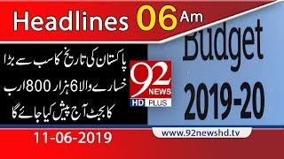 Download News Headlines | 6:00 AM | 11 June 2019 | 92NewsHD Mp3 and Videos