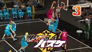 Generation of Miracles vs Uncrowned Kings 3 - Kuroko no Basket NBA 2K Gameplay