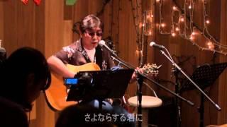 2010年8月8日(日)武蔵境「ほたるの里」で開催されたサマーライブでの映...