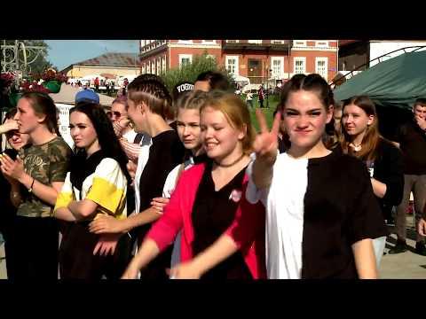 День города Соликамска: подробности _24.08.2019_СольТВ